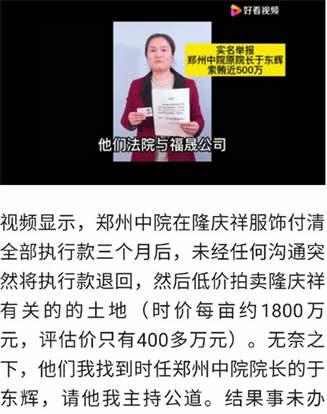 女总裁举报官员索贿500万官方核查!河北爆破公司失联9人全遇难