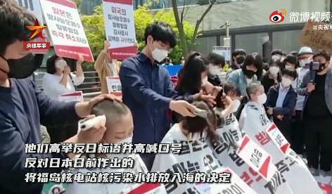 韩国学生在日本使馆前削发抗议 泰国正式发布疫苗护照范本