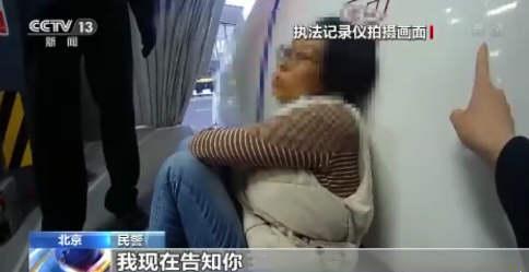 刚收到制氧机印要对抗中国?大兴机场一女子冲闯登机口被行拘