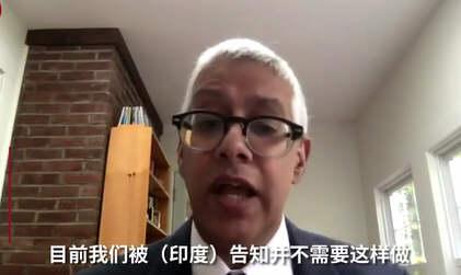 印度拒绝联合国物资驰援!美方:中俄借疫情开展信息战