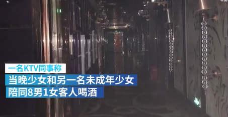 16岁少女跳江身亡案警方已刑拘多人!影院回应孩子踢屏幕索赔18万