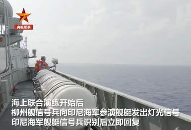 中国海军与印尼海军举行联合演练