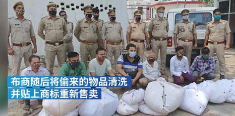 印度一医院26名新冠患者因缺氧死亡 印度布商雇人从火葬场偷新冠逝者遗物
