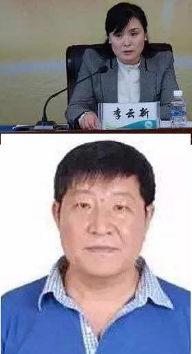热点:医院院长把女纪委书记发展成情人 江苏宜兴灭门惨案内情
