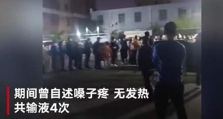 营口鲅鱼圈区临时关闭所有个体诊所 31省新增本土病例4例均在辽宁