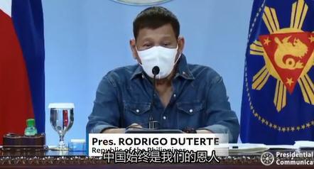 菲律宾反华情绪升温总统