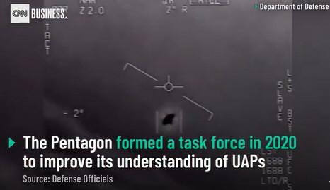 美政府公布UFO调查报告