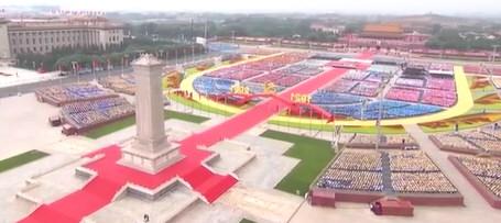 中国向世界的4个庄严宣告