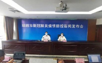 云南新增本土确诊病例3例