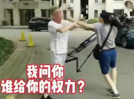 女记者调查采访群租反被殴打