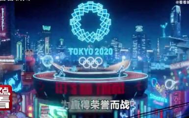 东京奥运村现首例确诊病例!东京奥运禁止握手却发避孕套