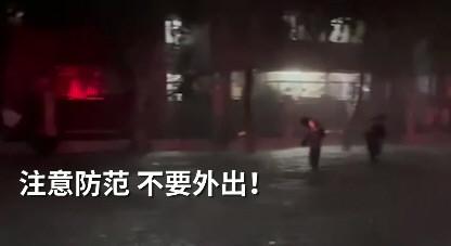 河南新乡2小时降雨量超郑州