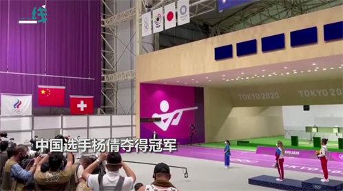 东京奥运第一首国歌是中国的