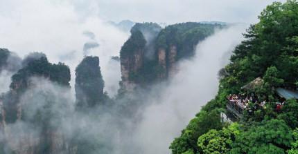 热点:官方:暂不要来张家界旅游 南京疫情已蔓延至15省26市