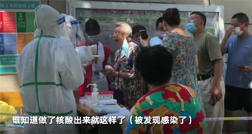 郑州一孕妇被感染未打疫苗