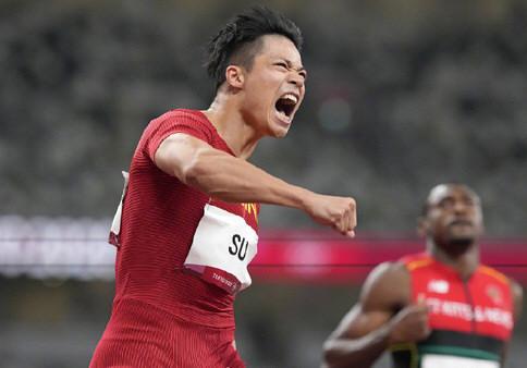 苏炳添男子百米第6