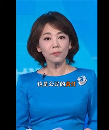 央视主播评南京老太被刑拘