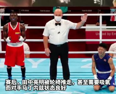 日本拳击选手坐着轮椅晋级