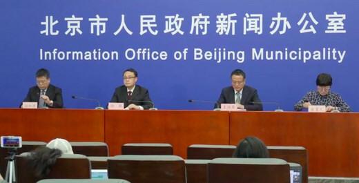 北京:重大事件最迟5小时发布