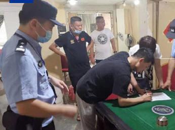 合肥:麻将馆棋牌室暂停营业