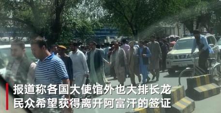 阿富汗总统将在几小时内放权