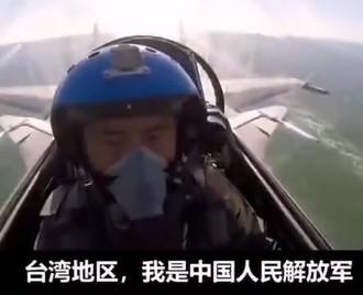 解放军已具备封控台湾能力