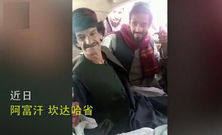 喜剧演员嘲讽塔利班被枪决