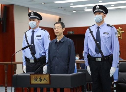 中央巡视组原副组长受贿4.6亿