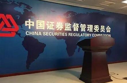 北京证券交易所将设立