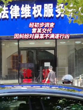 武汉1名律师因纠纷遭枪击身亡