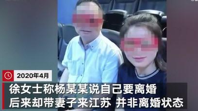 中海油已婚高管被指玩弄女性!广西一地统计中青年未娶人数