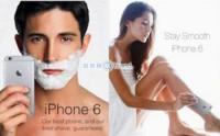 中国移动iPhone6合约机套餐全面比较:电信补贴多 联通选择多