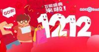 2014年双十二苏宁京东销售交易成交额估算:比淘宝天猫差多少
