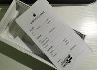 苹果iPhone保修政策攻略:国行 港澳台 日版 美版