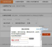 小米Note预约攻略:官网预订规则流程 顶配版现货首发时间