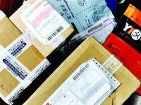 淘宝空包裹黑色产业链条,电子商务虚假交易的内幕
