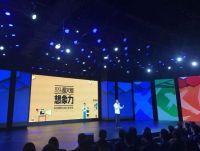 光线成立彩条屋影业 中国动漫电影有望