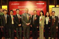联迪商用联姻扫码龙头HoneyWell 合力升级新兴支付产业