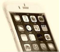 iPhone感染病毒的现状