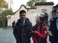世界互联网大会上大佬说了什么:刘强东 彭蕾 马化腾