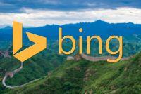 微软又出新花样 Bing必应也能测网速