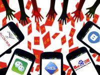 猴年红包大战一触即发 手机厂商团战厮杀为哪般?
