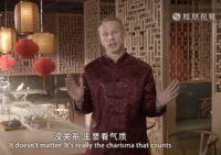 谷歌向你拜年啦:中文不好气质来凑!