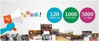 中国数据库技术大会DTCC:互联网+大数据