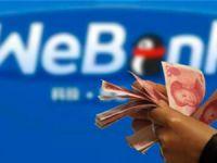 腾讯微信微粒贷征信查询:会否影响房贷车贷贷款信用额度