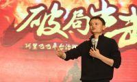 """马云喊话组建""""打假中国队"""" 中国需要一批专业打假专家"""