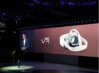 首款华为VR有啥看点?