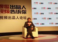 搜狐CEO张朝阳谈百度视频独立:各家定位不同