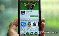 中国山寨pokemongo 担忧正品泄露机密 上市遥遥无期