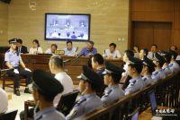 快播案结论:王欣、吴铭、张克东、牛文举认罪
